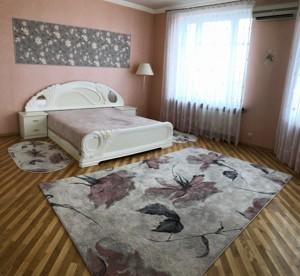 Квартира R-39891, Несторовский пер., 6, Киев - Фото 6