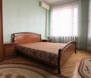 Квартира R-39891, Несторовский пер., 6, Киев - Фото 10