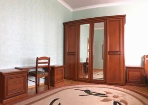 Квартира R-39891, Несторовский пер., 6, Киев - Фото 12