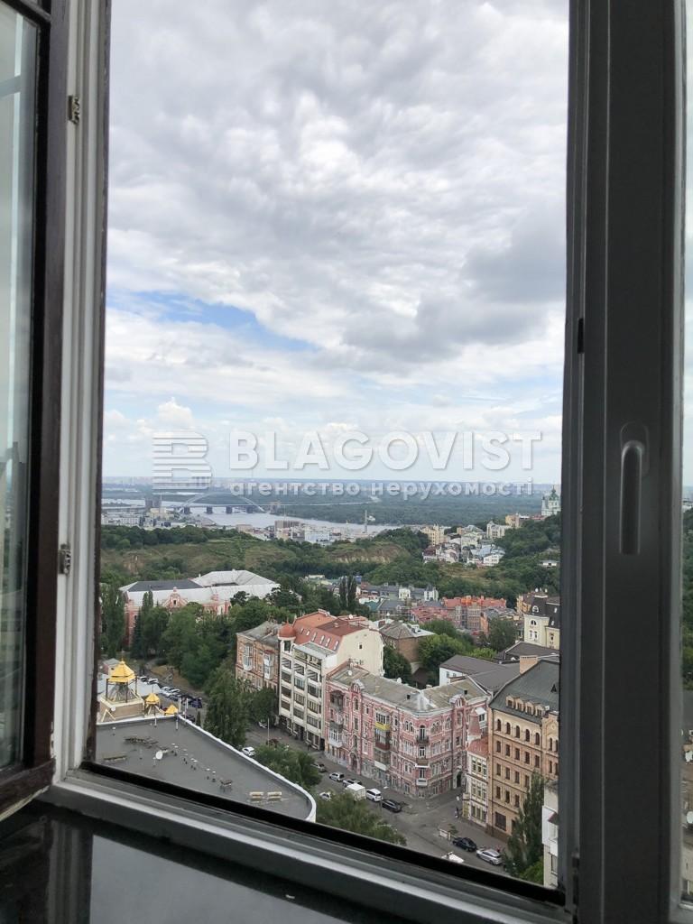 Квартира R-39891, Несторовский пер., 6, Киев - Фото 31