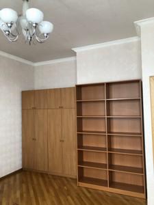Квартира R-39891, Несторовский пер., 6, Киев - Фото 14