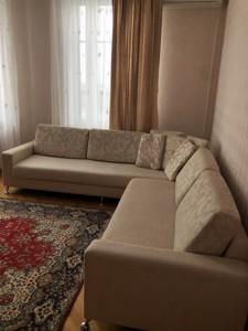 Квартира R-39891, Несторовский пер., 6, Киев - Фото 13