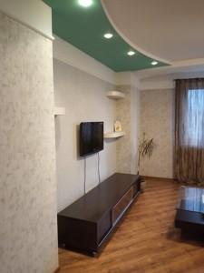 Квартира Z-810115, Мишуги Александра, 8, Киев - Фото 7