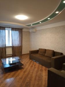 Квартира Мишуги О., 8, Київ, C-109652 - Фото3