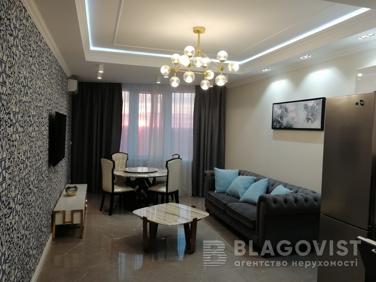 Квартира A-112445, Никольско-Слободская, 3а, Киев - Фото 7