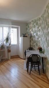 Квартира H-50368, Науки просп., 62а, Киев - Фото 17