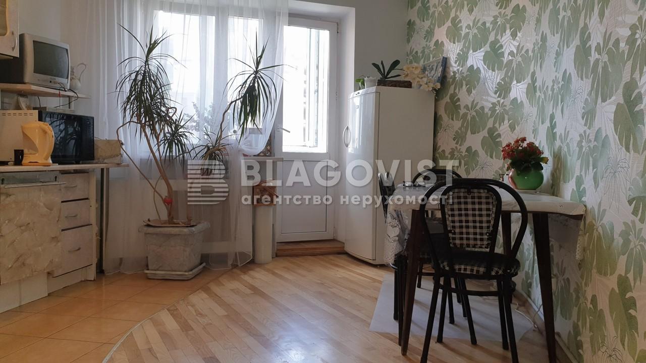 Квартира H-50368, Науки просп., 62а, Киев - Фото 14