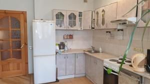 Квартира H-50368, Науки просп., 62а, Киев - Фото 15