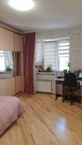 Квартира H-50368, Науки просп., 62а, Киев - Фото 8