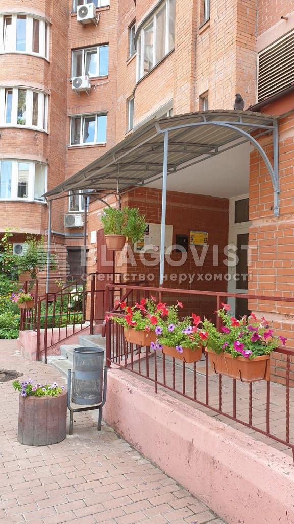 Квартира H-50368, Науки просп., 62а, Киев - Фото 25