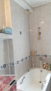 Квартира H-50368, Науки просп., 62а, Киев - Фото 19