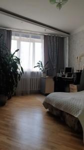 Квартира H-50368, Науки просп., 62а, Киев - Фото 10