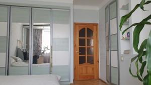 Квартира H-50368, Науки просп., 62а, Киев - Фото 12