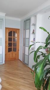 Квартира H-50368, Науки просп., 62а, Киев - Фото 13