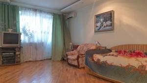 Квартира H-50368, Науки просп., 62а, Киев - Фото 5