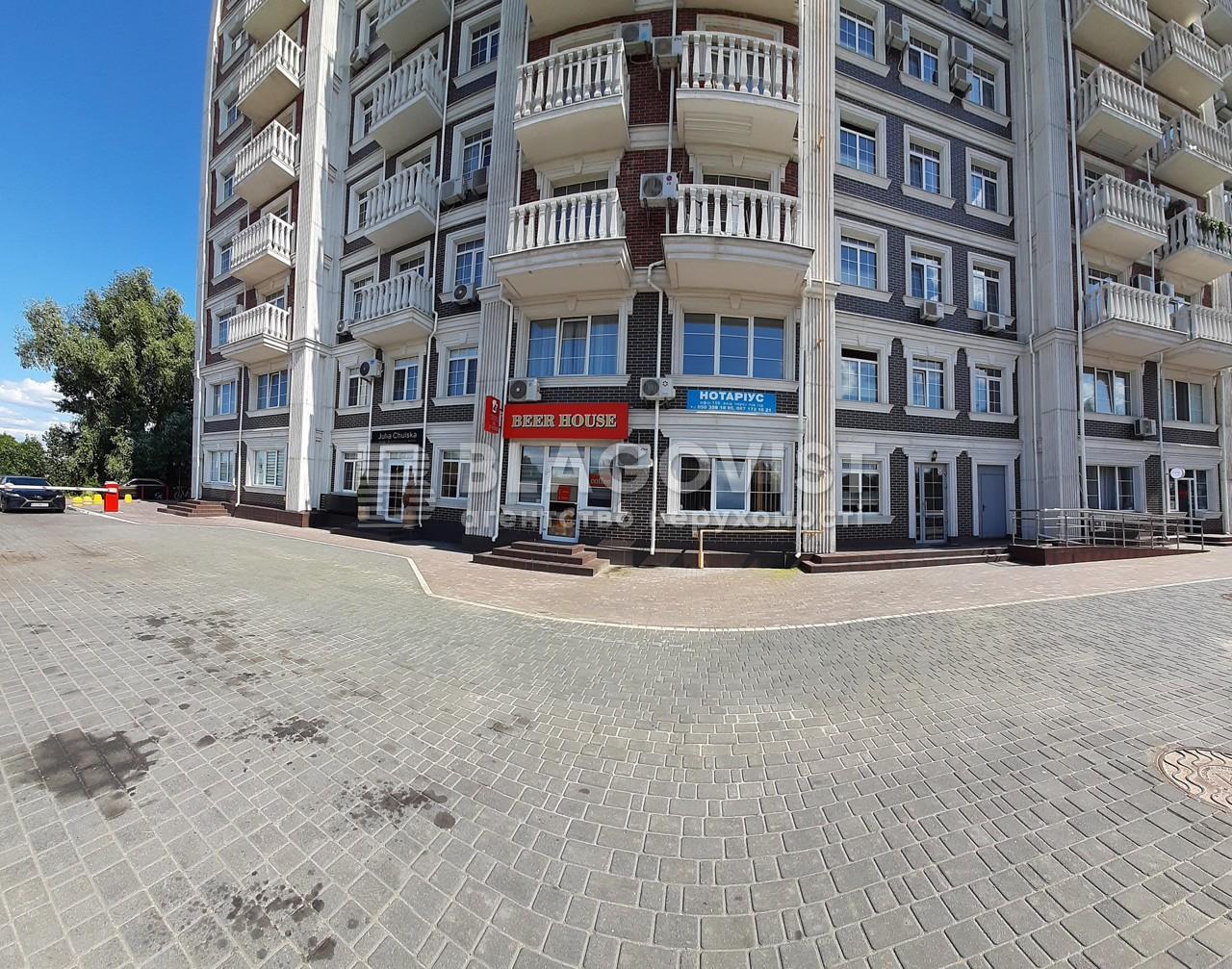 Офис, R-39631, Луценко Дмитрия, Киев - Фото 11