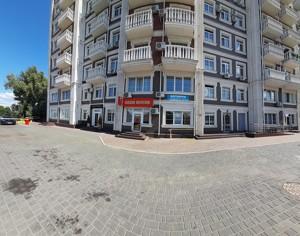 Офис, Луценко Дмитрия, Киев, R-39631 - Фото 9
