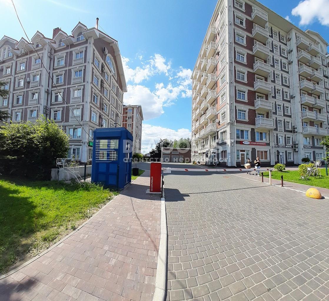 Офис, R-39631, Луценко Дмитрия, Киев - Фото 12