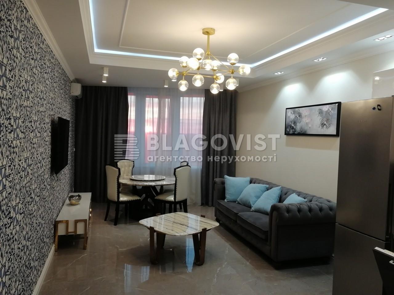 Квартира A-112446, Никольско-Слободская, 3а, Киев - Фото 7