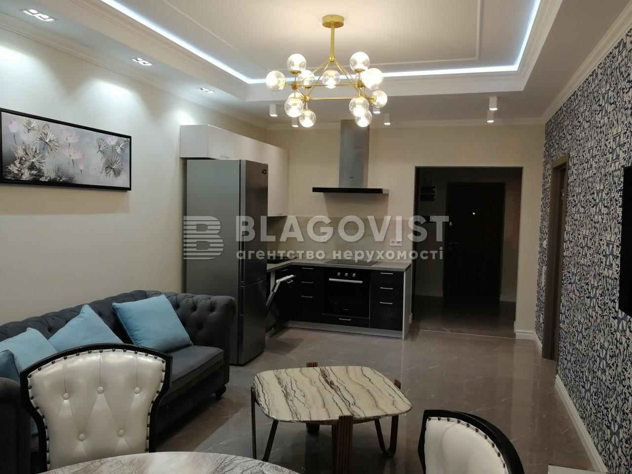 Квартира A-112446, Никольско-Слободская, 3а, Киев - Фото 8