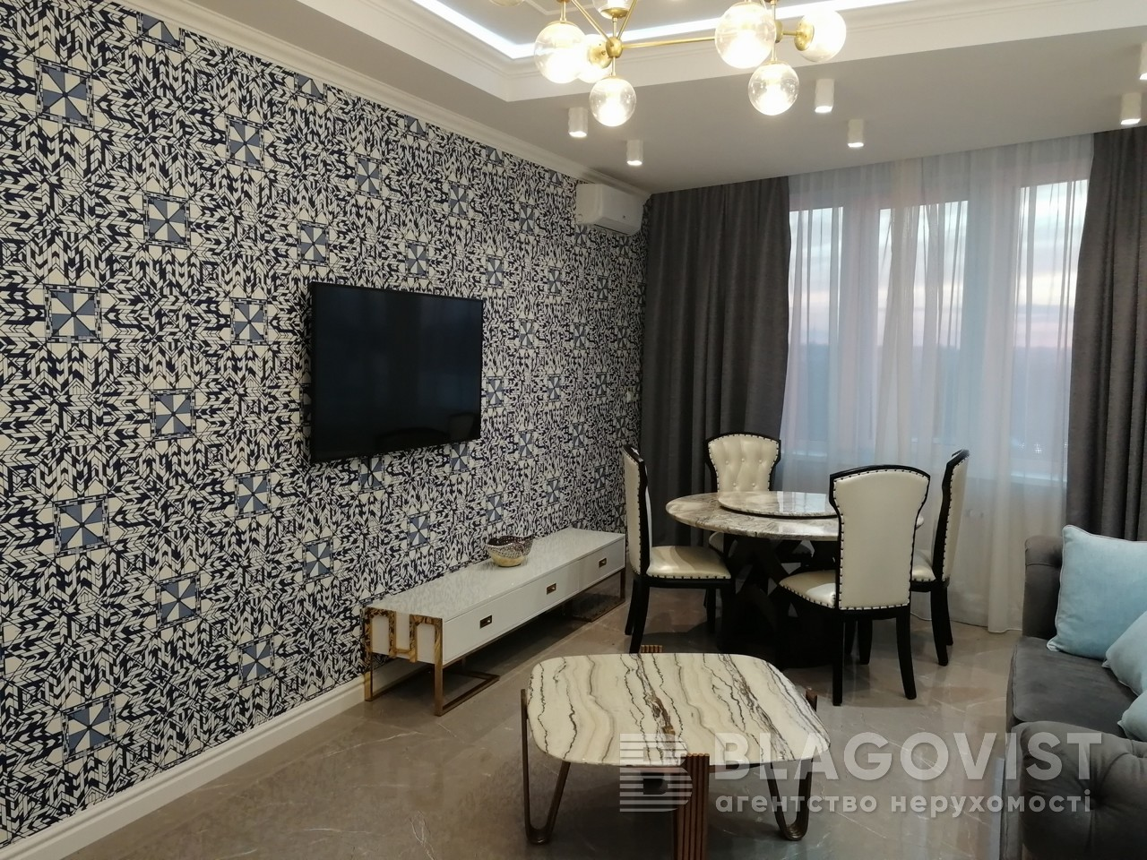 Квартира A-112446, Никольско-Слободская, 3а, Киев - Фото 6