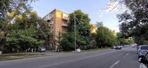 Нежилое помещение, Джона Маккейна (Кудри Ивана), Киев, M-39169 - Фото1