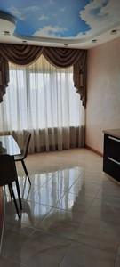 Квартира Туманяна Ованеса, 3, Київ, H-50373 - Фото2