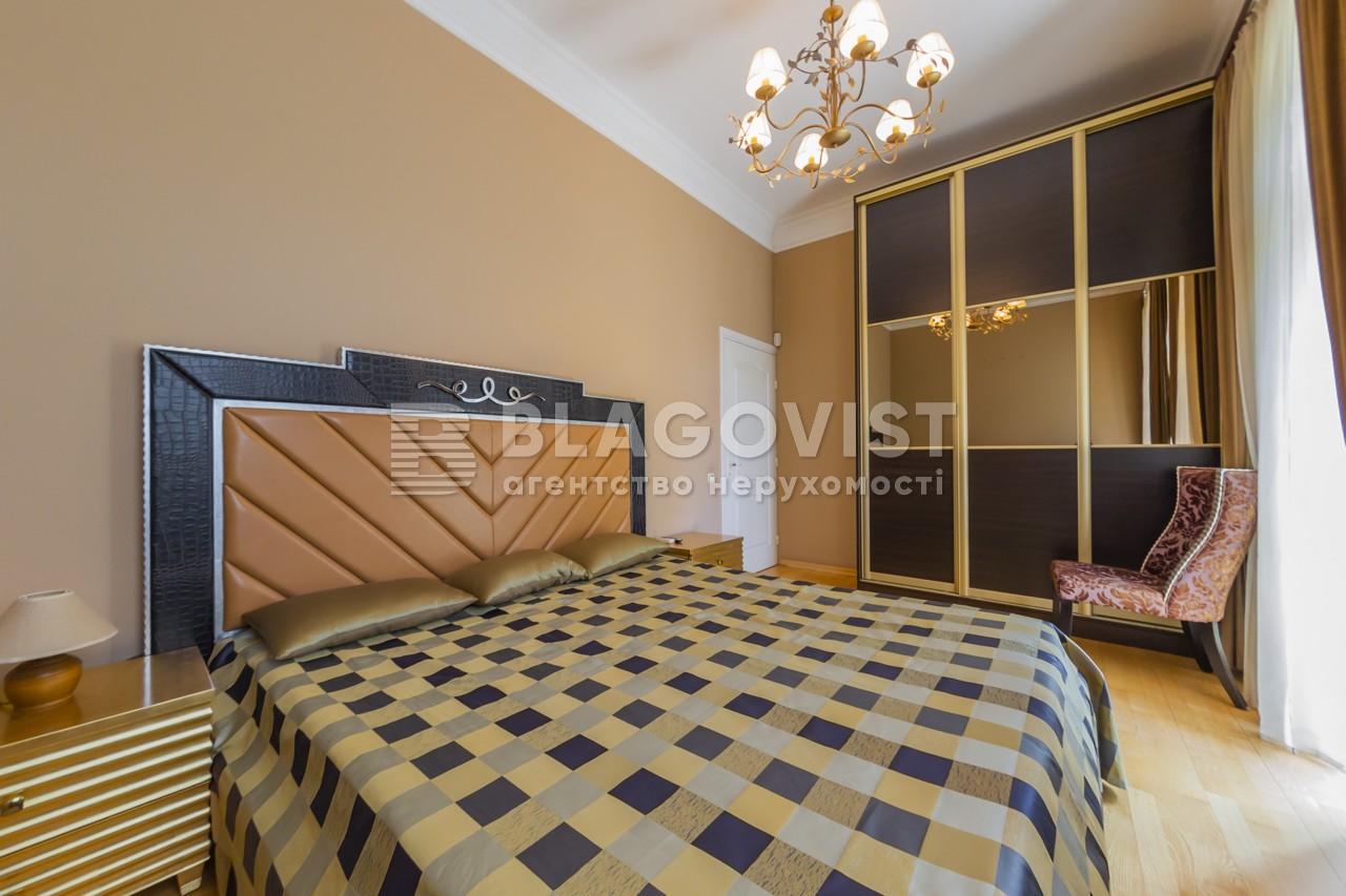 Квартира E-41177, Городецкого Архитектора, 6, Киев - Фото 10