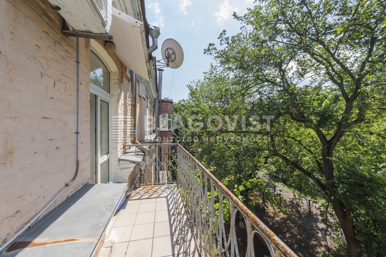 Квартира E-41177, Городецкого Архитектора, 6, Киев - Фото 19