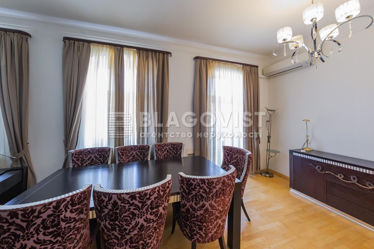 Квартира E-41177, Городецкого Архитектора, 6, Киев - Фото 7
