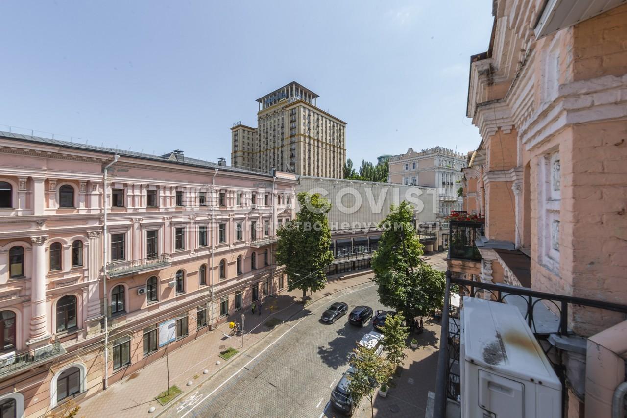 Квартира E-41177, Городецкого Архитектора, 6, Киев - Фото 18