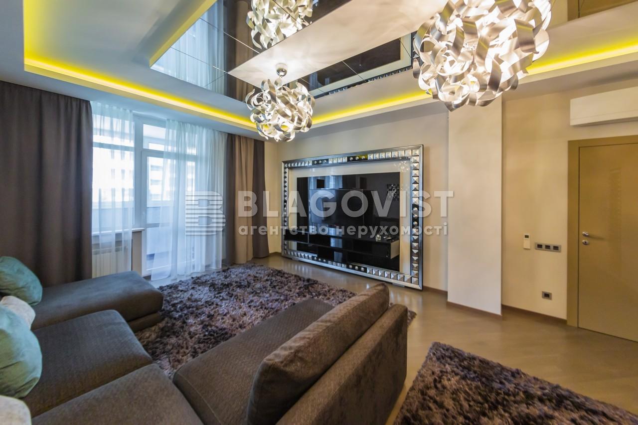 Квартира A-112419, Драгомирова Михаила, 5, Киев - Фото 1
