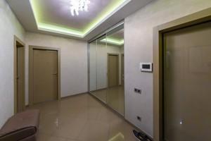 Квартира A-112419, Драгомирова Михаила, 5, Киев - Фото 23