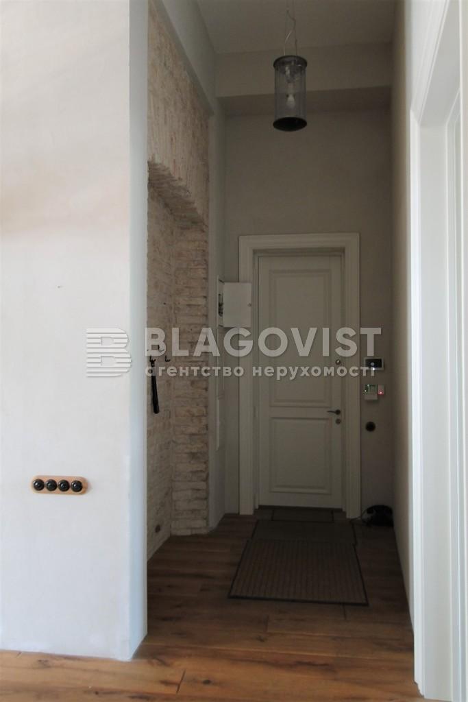 Квартира E-41191, Сретенская, 2/8, Киев - Фото 18