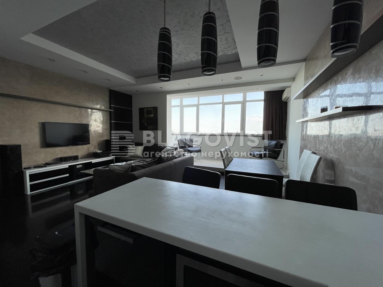 Квартира A-112442, Коновальца Евгения (Щорса), 44а, Киев - Фото 11