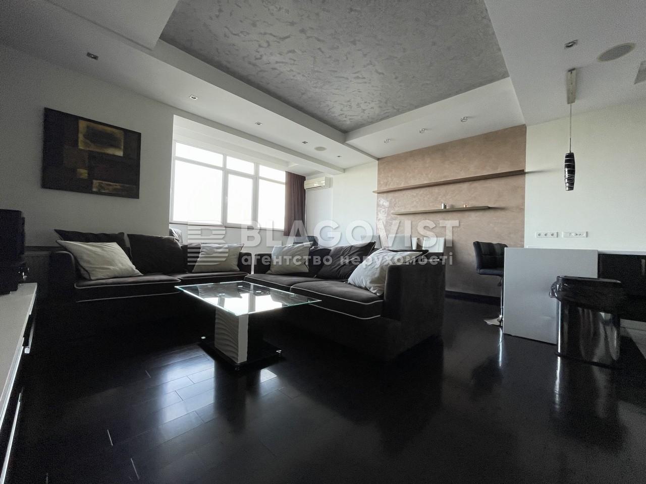 Квартира A-112442, Коновальца Евгения (Щорса), 44а, Киев - Фото 8