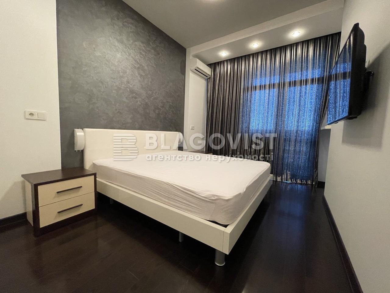 Квартира A-112442, Коновальца Евгения (Щорса), 44а, Киев - Фото 13