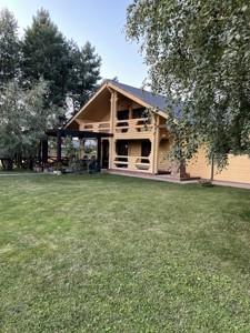 Будинок Нові Безрадичі, H-50385 - Фото 35