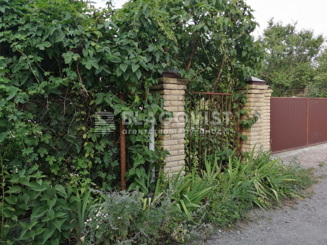 Земельный участок A-111534, Садовая, Гатное - Фото 5