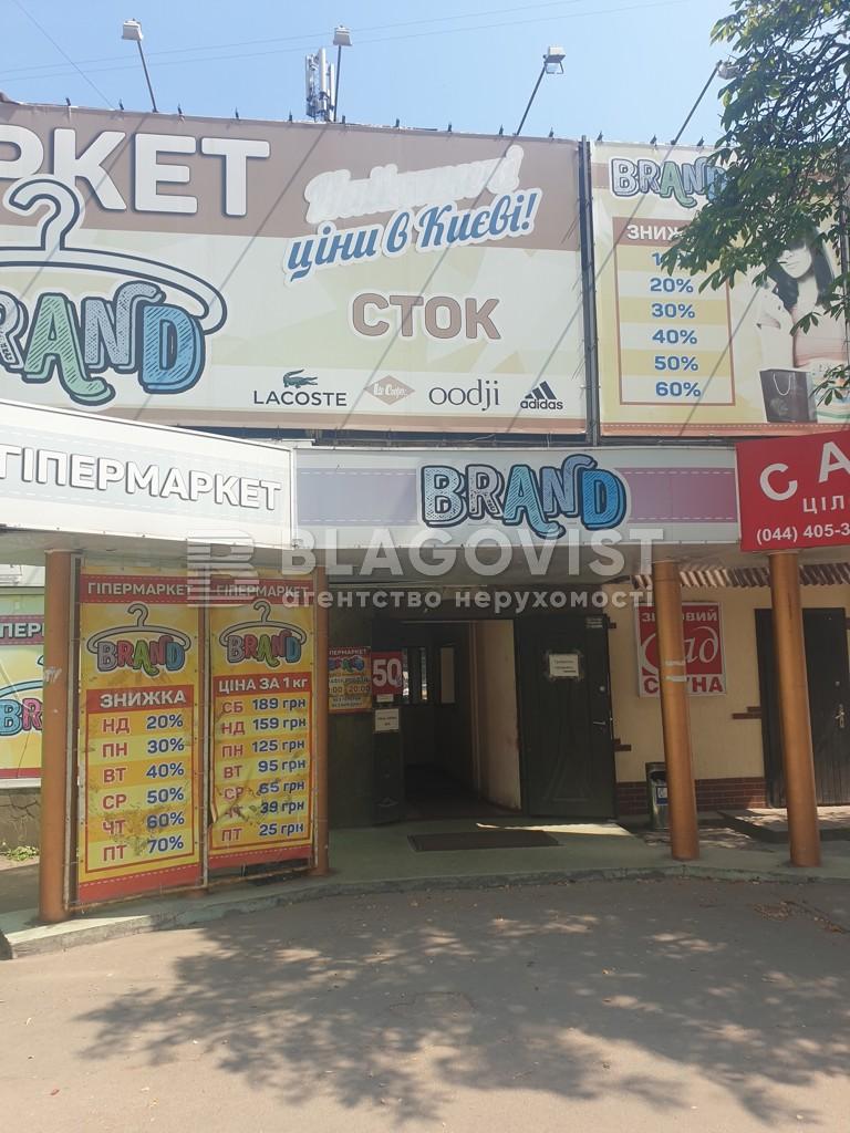 Нежитлове приміщення, C-109664, Покотила Володимира (Картвелішвілі), Київ - Фото 25