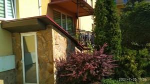 Квартира Ворзельская, Ворзель, R-39948 - Фото