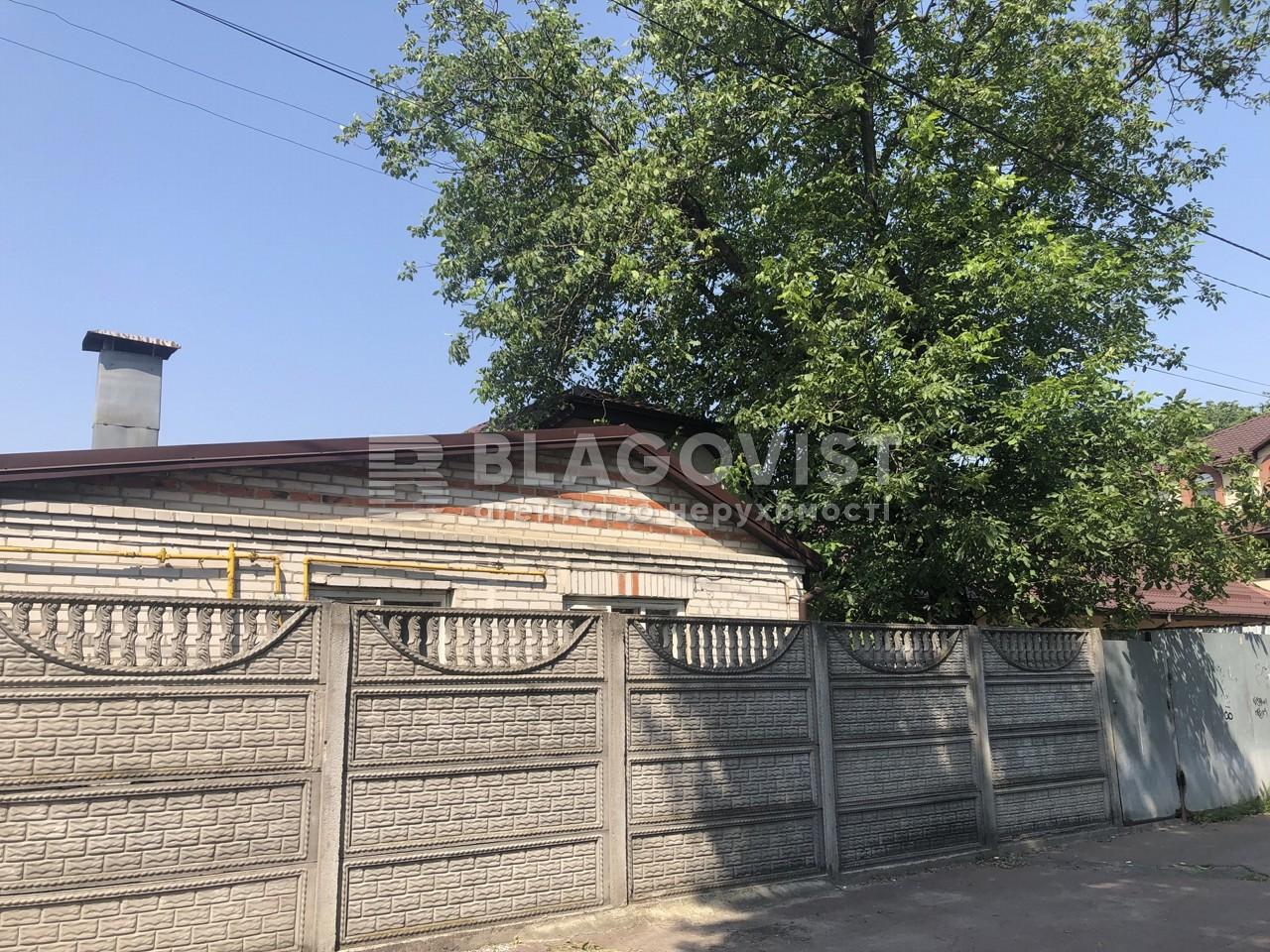 Дом Z-167197, Салютный пер., Киев - Фото 9