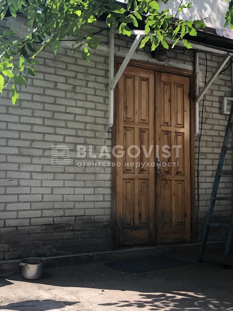 Дом Z-167197, Салютный пер., Киев - Фото 6