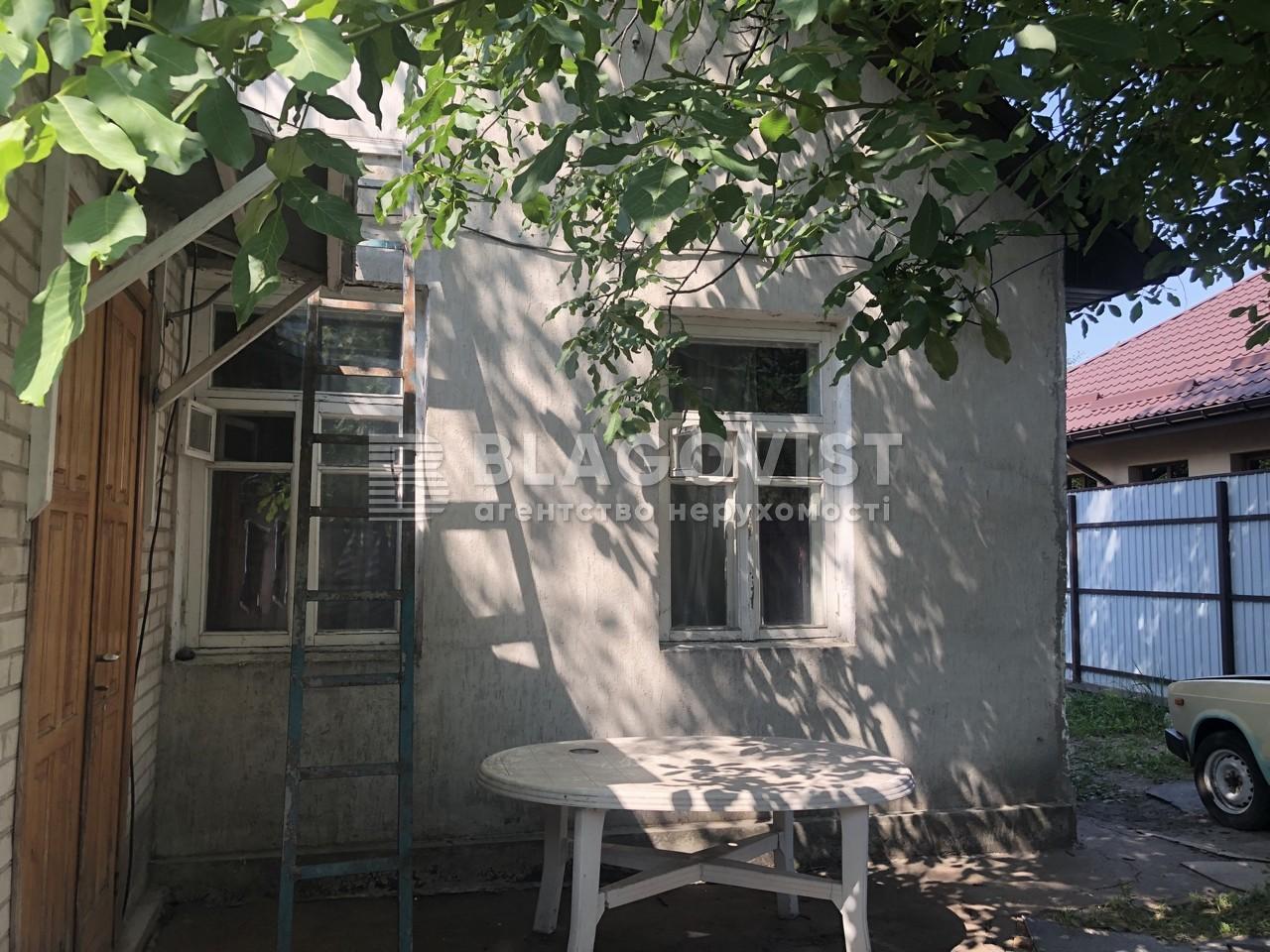 Дом Z-167197, Салютный пер., Киев - Фото 3