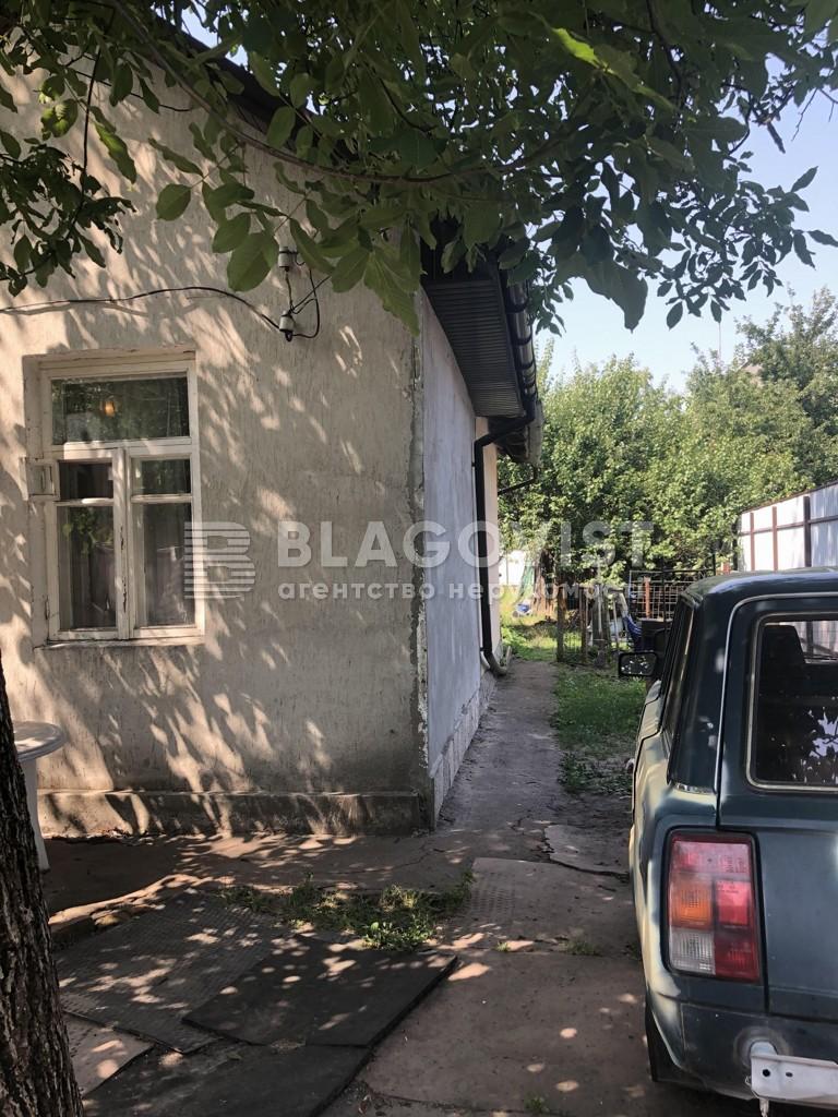 Дом Z-167197, Салютный пер., Киев - Фото 5
