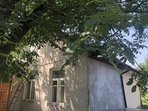 Будинок Салютний пров., Київ, Z-167197 - Фото