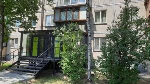 Нежилое помещение, Гарматная, Киев, A-112448 - Фото3