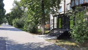 Нежилое помещение, Гарматная, Киев, A-112448 - Фото 4
