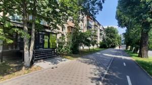 Нежилое помещение, Гарматная, Киев, A-112448 - Фото 5