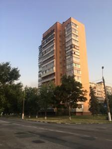 Квартира Днепровский проспект, 17, Украинка, C-109670 - Фото